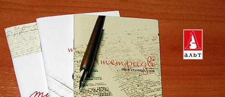 al_copybook