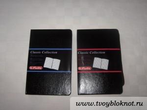 herlitz_classic_collection_004
