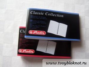 herlitz_classic_collection_011