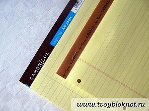 Блокноты Legal Pad — самые узнаваемые блокноты в мире