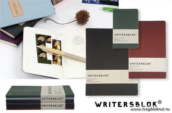 kikkerland_writersblok