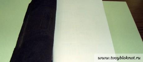 Самодельная записная книжка