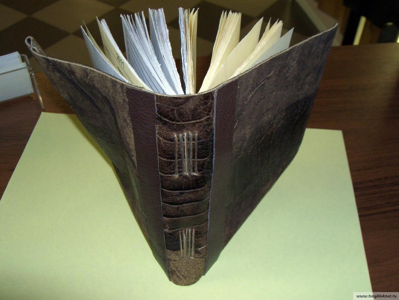 handmadenotebook_009