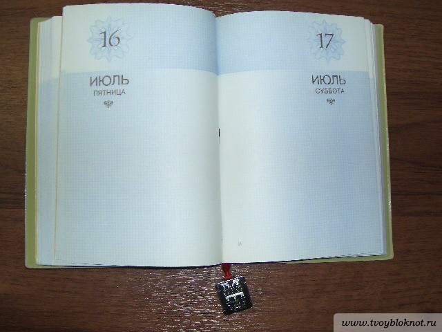 old_ussr_notebook_011