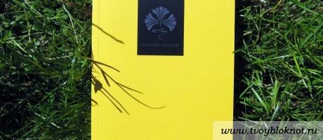 Тетрадь с магнитной закладкой Yellow Clover