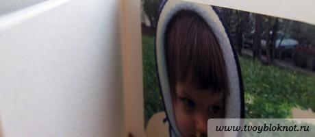 Фотоальбом из молескина