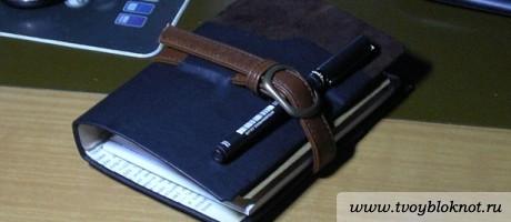 Ежедневник «Валерий Чкалов»