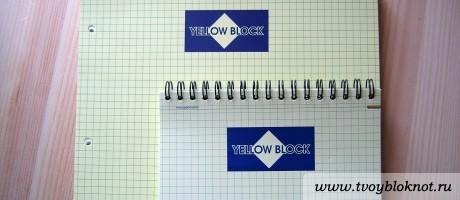 Erich Krause Yellow Block