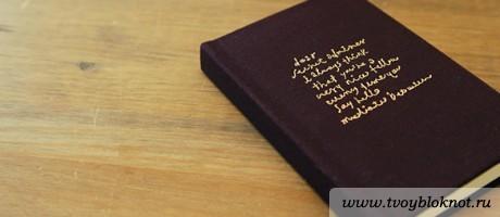 o-check Diary
