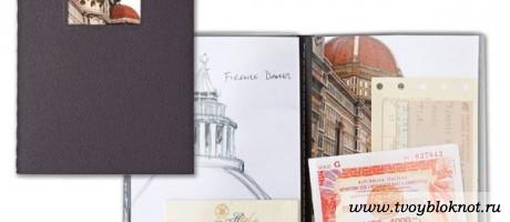 Kolo Essex Travel Book — варианты фотоальбомов