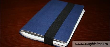 Блокнот для дизайнеров своими руками