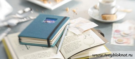 Kolo Essex Travel Book — официальная промо-фотография