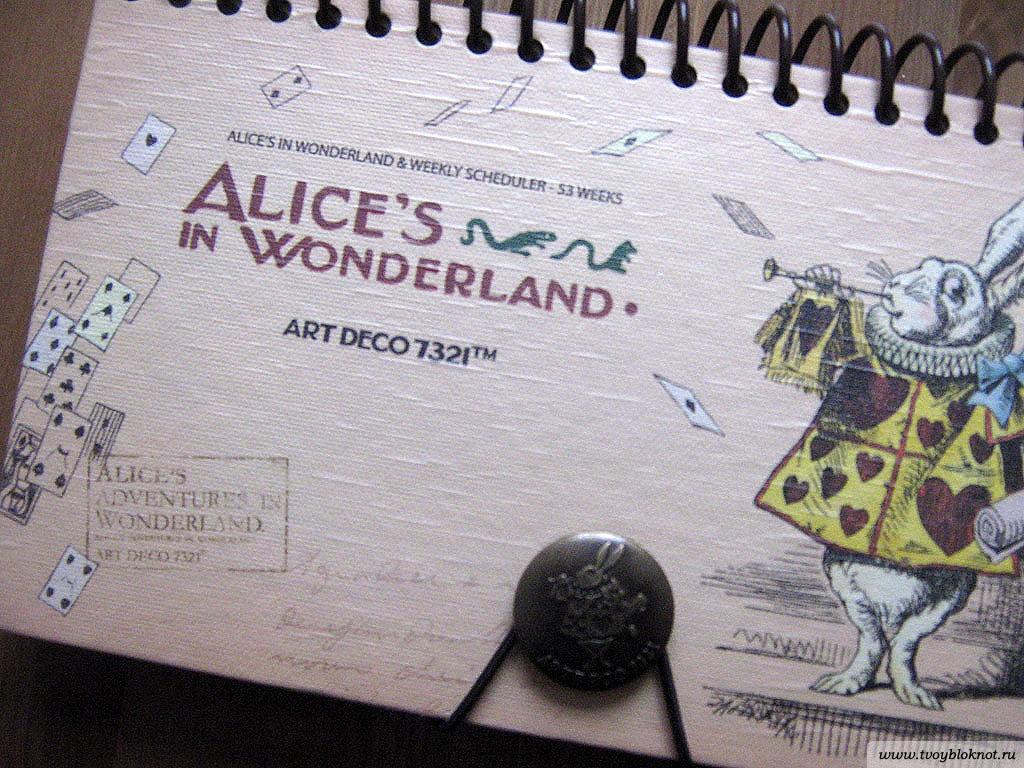 Алиса в Стране чудес — календарь-планировщик