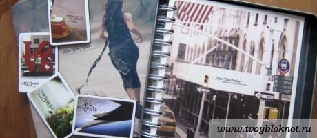 New York Hiker Diary