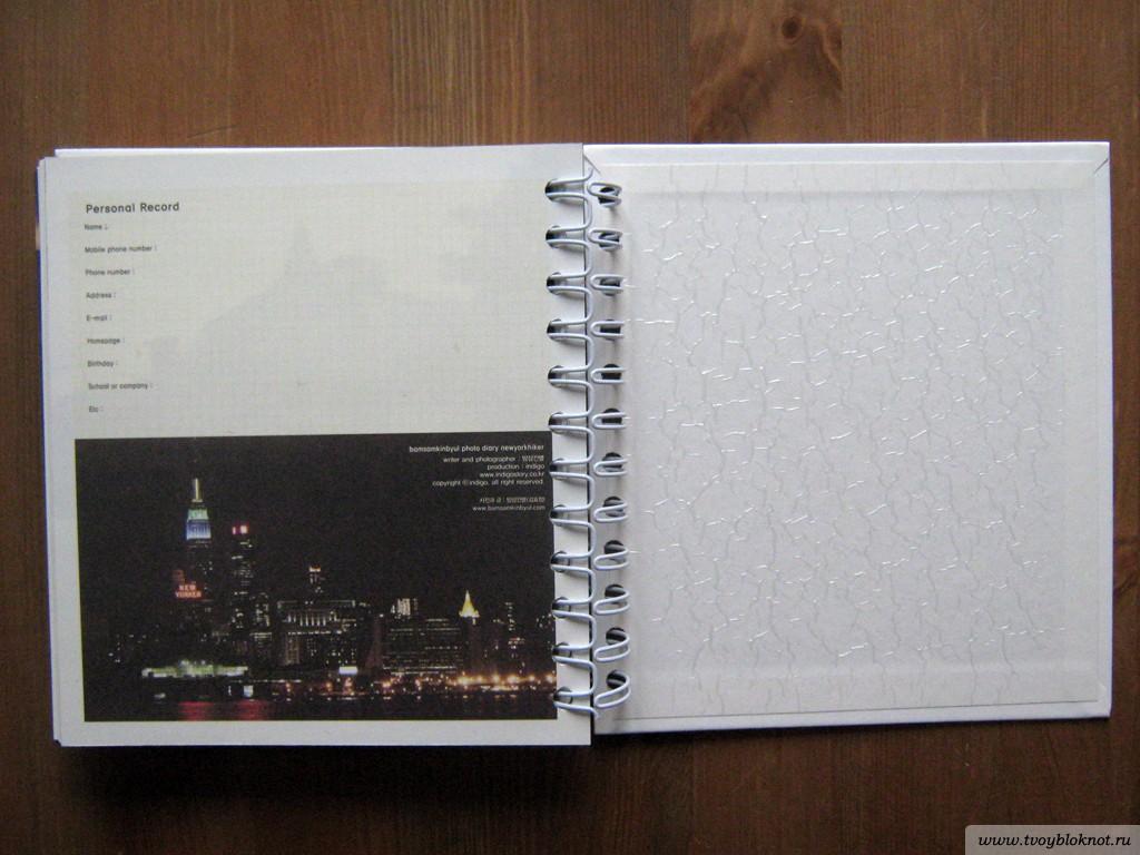 new_york_notebook_08