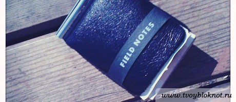 Field Notes Rubber Band