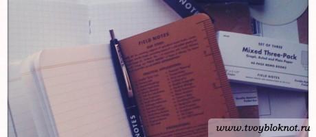 Тетради Field Notes