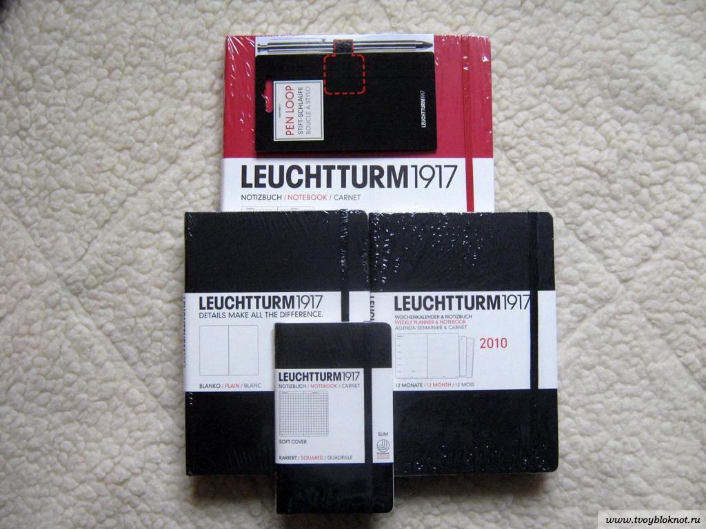 Leuchtturm1917 Soft Cover Notebook