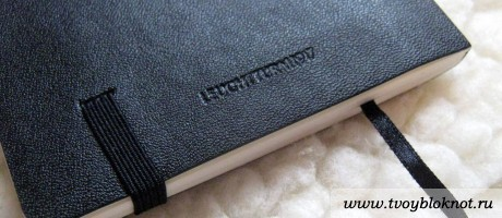 Leuchtturm1917 Soft Cover Notebook