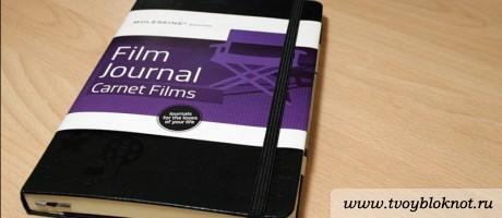Moleskine Passions Film Journal