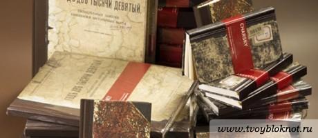 Записные книжки Charsky