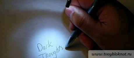 Ручка с подсветкой