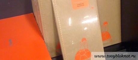 Daycraft Cantoon Notebook