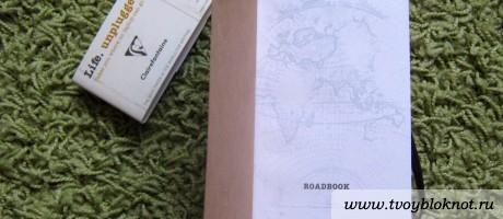 Clairefontaine Roadbook