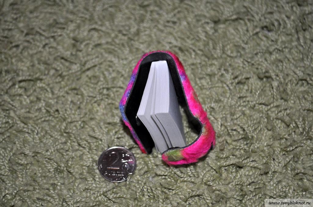 small_books_05