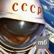 Карандаши и ручки в космосе