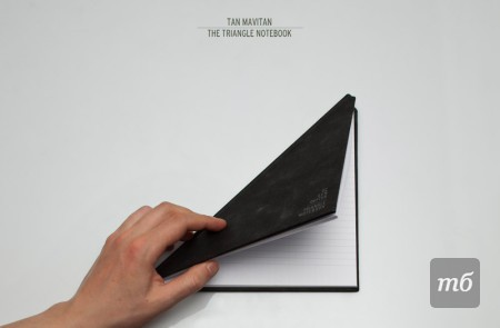 tan_mavitan_triangle_notebook_n3