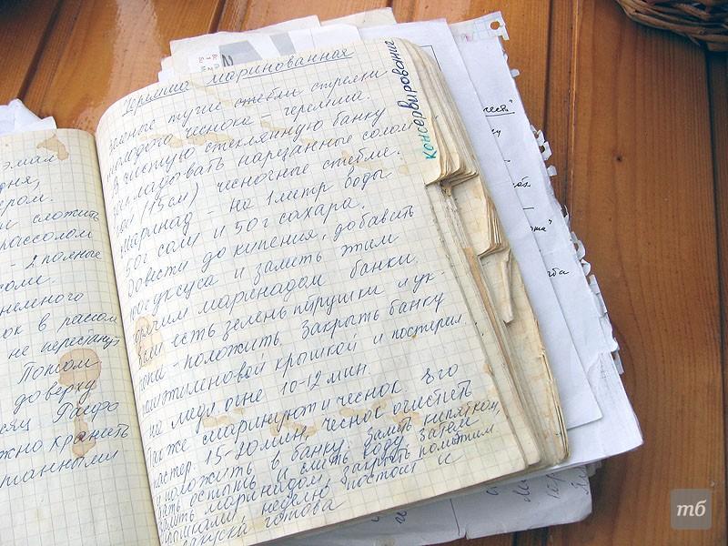 Как сделать книгу для рецептов из тетради