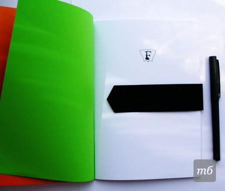 Fashion-Paper-08