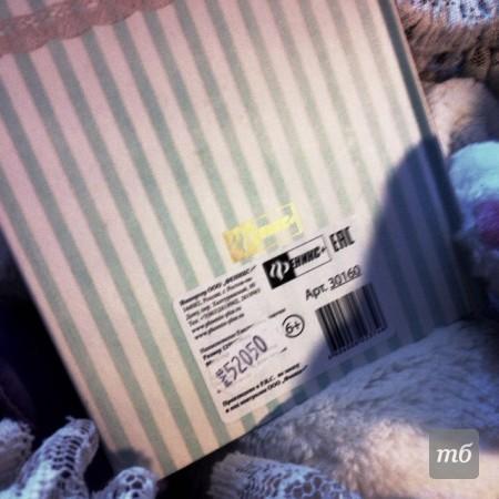 girls-diary-06
