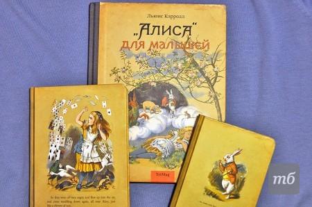 alisa-book-1