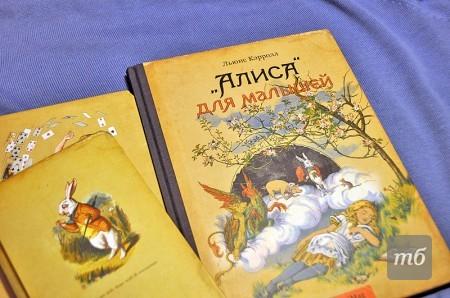 alisa-book-2
