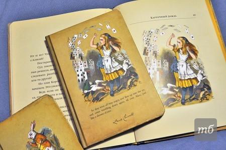 alisa-book-5