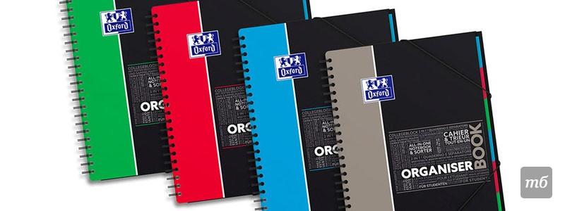 Тетрадь-<b>папка</b> на спирали Oxford SOS Notes ORGANISERBOOK ...