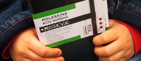 Moleskine City Notebook Moskva